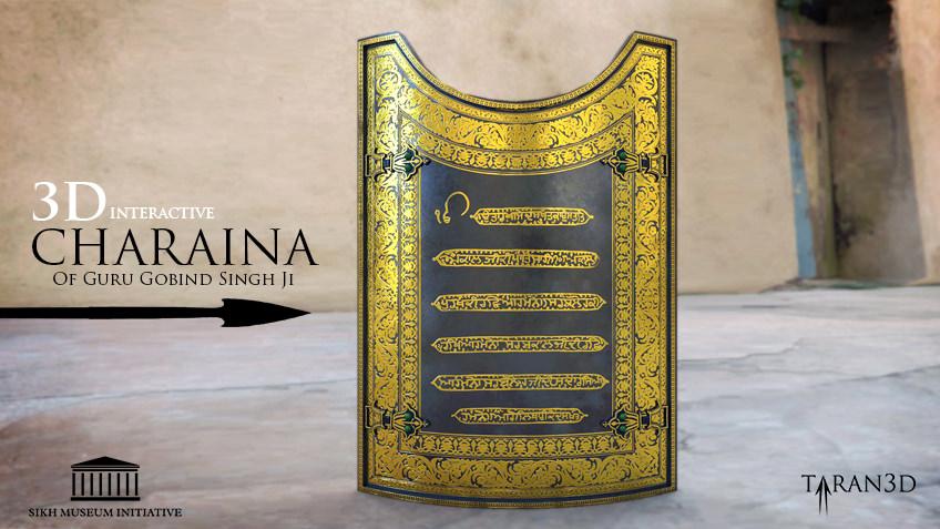 3D Charaina of Guru Gobind Singh Ji