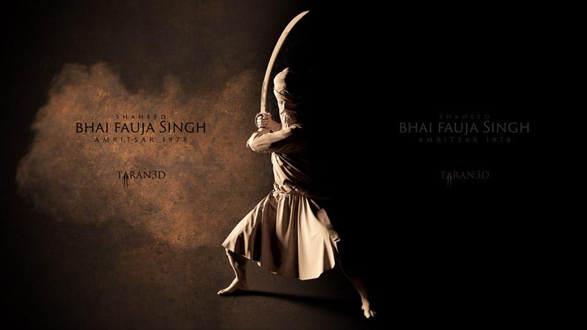 Bhai Fauja Singh Sculpture